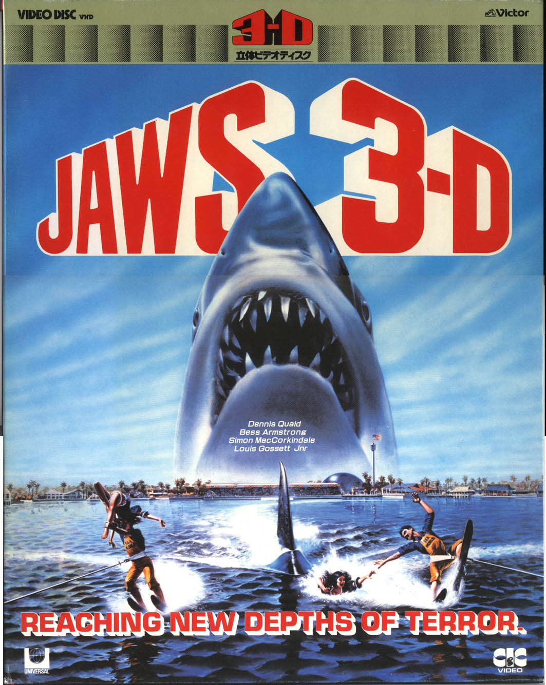 Jaws 3D: Widescreen, 2-discs, 4-sides, Dolby Surround