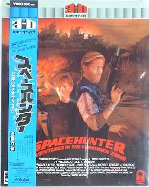 Spacehunter: Widescreen, 2-discs, 4-sides, Dolby Surround