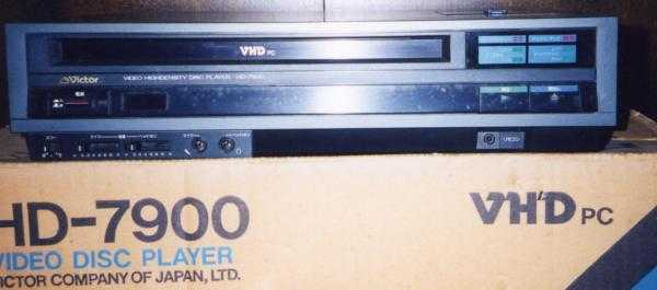 Victor HD-7900 VHD player with AHD port